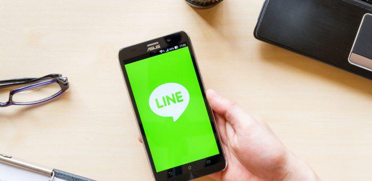 Qué es y cómo funciona LINE